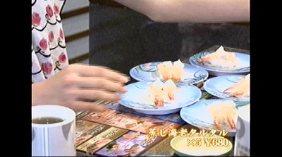 5皿舞美ちゃん。