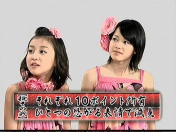 Dマガ舞舞&有栞。