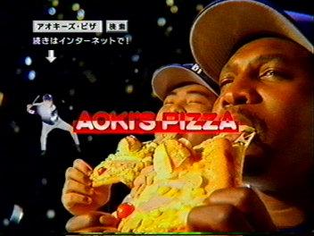 ア○キーズピザ。