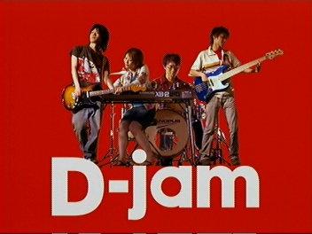 D-jam。