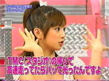 サトダゴン小倉優子。