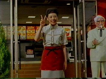 里依紗KFC。