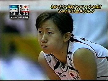アジア選手権優子りん。