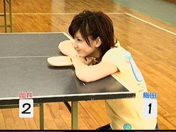 卓球梅ちゃん。
