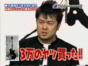 GRECO土田氏。