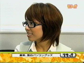 メガネ和希っす。