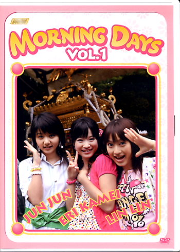 MORNING DAYS Vol.1。