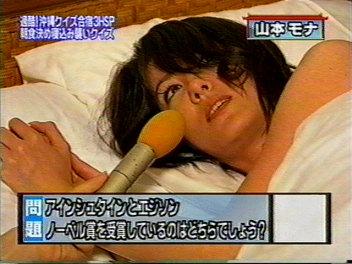 寝起きモナさん。