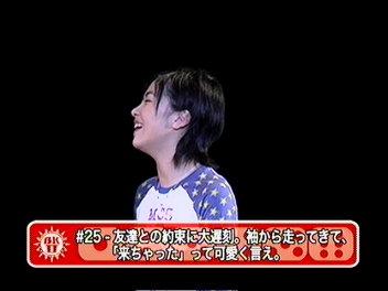 25マス佐紀ちゃん。