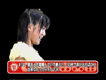 泣け千奈子さん。