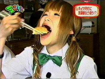 餃子喰うギャル曽根さん。