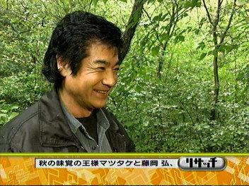 藤岡隊長。