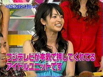 アイドリング!!!1号加藤さん。