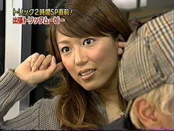 耳栓舞ちゃん。