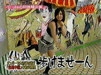 台風中継梅ちゃん。