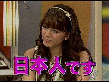 日本人スザンヌ。