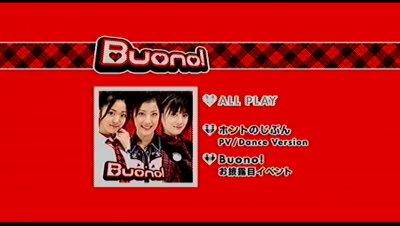 Buono!DVD。