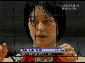ワールドカップ加奈。