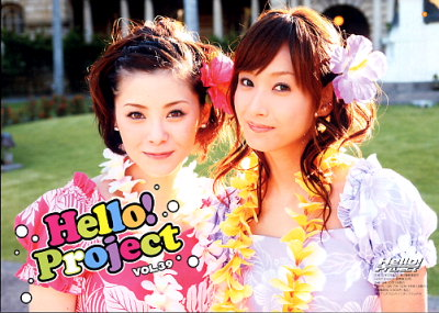 Hello!ProjectVol.39。