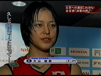 ワールドカップバレーボール2007ハイライト加奈。