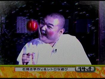 内山君PV。