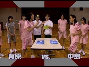 腕相撲有栞vs中早貴ちゃん戦。