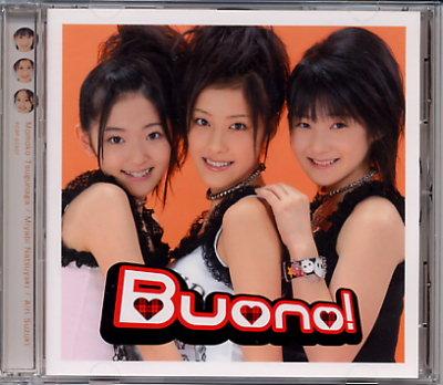 Bouno!PV。