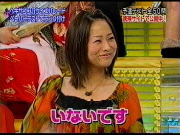 ヘキサゴン椎名法子。