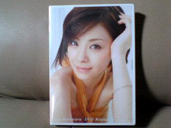亜弥や紺DVDマガジン。