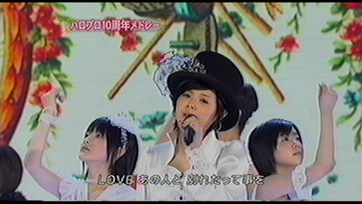 LOVE涙色佐紀桃。