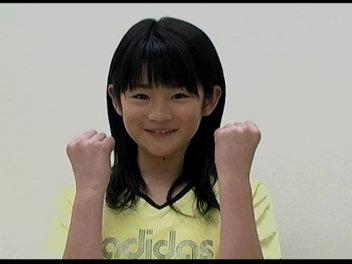 前田憂佳誕生。