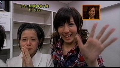 楽屋梅ちゃん&有栞。