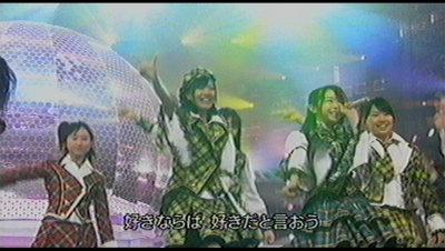紅白AKB48みぃちゃん。