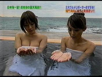 入浴和沙さん&みんちゃん。