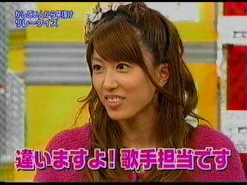 歌手担当舞ちゃん。