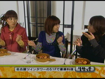 試食の3人。