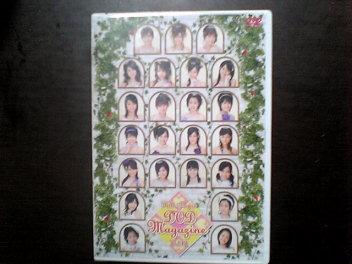ワン紺DVDマガジン。
