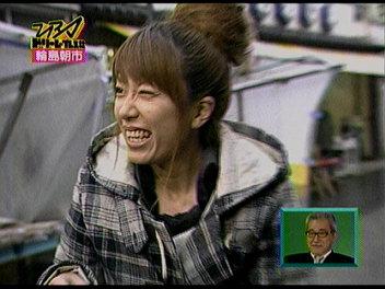 ドリーム・プレス社舞ちゃん。