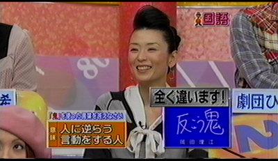 平成教育岡田理江。