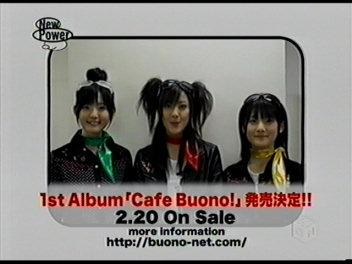 Buono!アルバム。