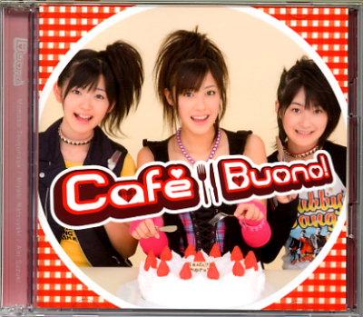 CafeBuono!。