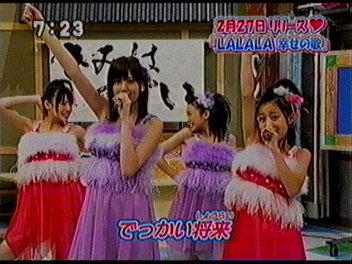 LALALA梅ちゃん&舞舞。