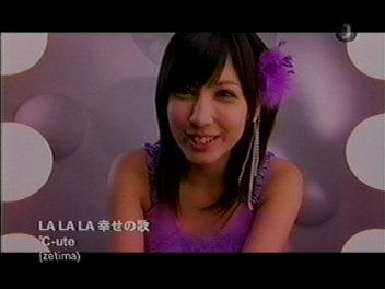 LALALA梅ちゃん。