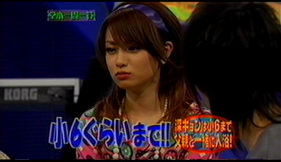 堂本恭子りん。