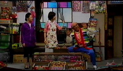 ちきゅう屋駄菓子店。