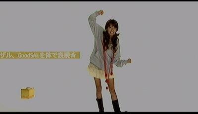 ジェスチャー舞ちゃん。