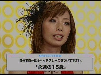 村田めぐみ誕生。