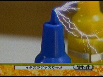 電流放射。