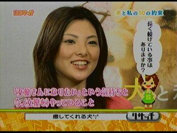 シネマッチ田中麗奈。
