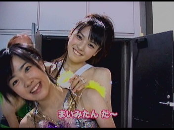 佐紀ちゃんと舞美たん。